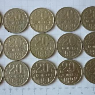 20 копеечный опт СССР