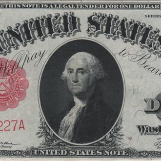 1 доллар США 1917 г. в XF+