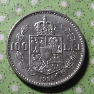 Румыния 1936 год монета 100 лей