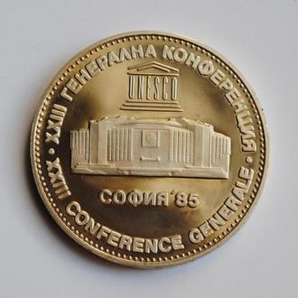 Болгария 5 левов 1985 г., PROOF, 'XXIII Генеральная конференция ЮНЕСКО в Софии'