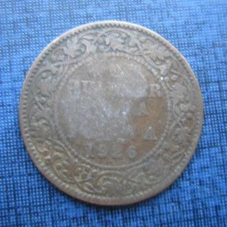 монета 1/4 анна Индия Британская 1926