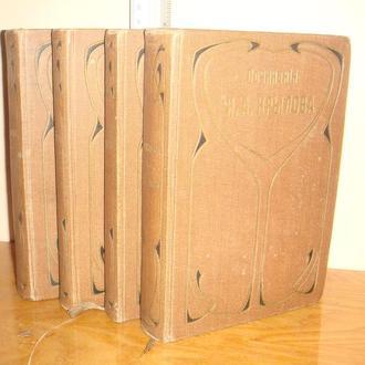Крылов, Всемирная библиотека, Полное собрание сочинений, комплект, СПБ,Просвещение