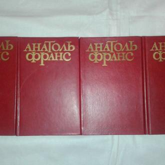 Франс Анатоль. Твори в п`яти томах
