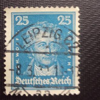 Германия 1926-27г. гашение Лейпциг.