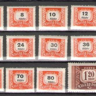 Венгрия 1958 ** Почта Служебные серия MNH
