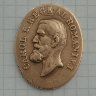 Медаль за храбрость и верность 3ст.