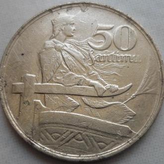 Латвия 50 сантимов 1922