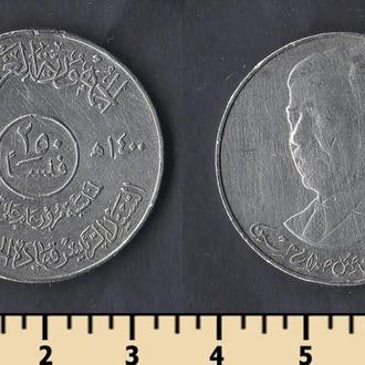 Ирак 250 филс 1980