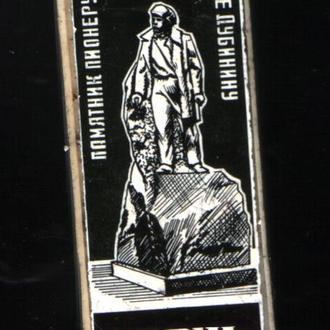 Керчь Памятник пионеру-партизану Володе Дубинину
