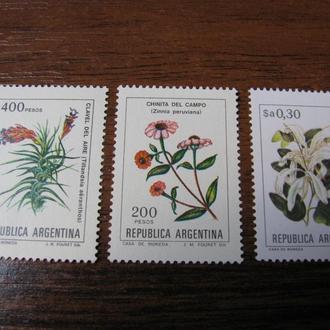 Флора Квіти Аргентина **