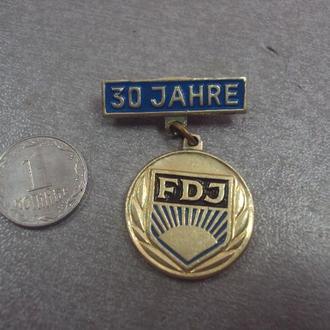 знак комсомол FDJ гдр 30 лет №6241