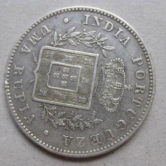 Португальская Индия 1 рупия 1881 VF  серебро, оригинал (Бесплатная доставка из Польши)