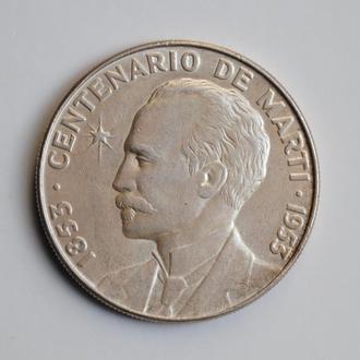 Куба 1 песо 1953 г., UNC, '100 лет со дня рождения Хосе Марти'