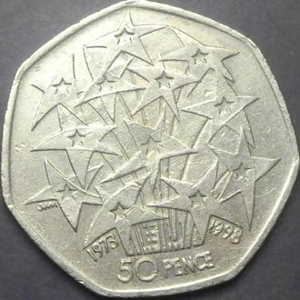 50 пенсів 1998 Британія вступ Британії до Євросоюзу