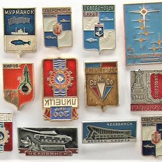 Значки 12 штук СССР разные Лот А 173