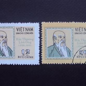 Вьетнам 1971г.гаш.