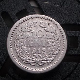 Нидерланды 10 центов 1918 Серебро (№17)