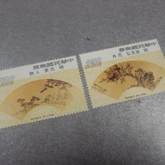 марки Китай 1996 веер искусство китайская живопись природа пейзажи лот 2 шт негаш №158