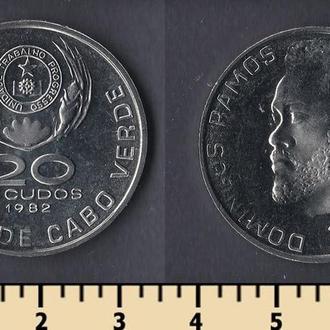 Кабо-Верде 20 эскудо 1982
