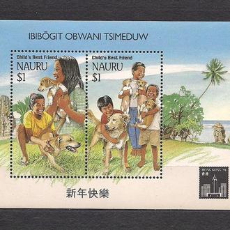 Науру**, 1994 г., !!! акция 20% каталога, год ребенка