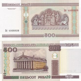 Belarus Беларусь - 500 Rubles 2000 Pick 27a UNC JavirNV