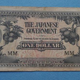 Японская оккупация Малайи 1 доллар 1942 Малайя №1