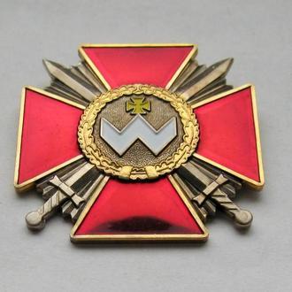 Орден БОГДАНА ХМЕЛЬНИЦКОГО = 3 ст. = N 24 тыс.
