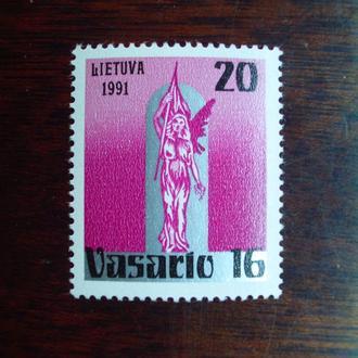 Литва.1991г. 73 лет республики. Полная серия. MNH