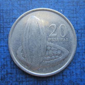 монета 20 песева Гана 2007