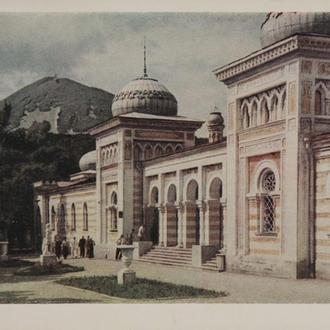 Открытка. Железноводск, 1954 г. (59)