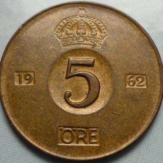Швеция 5 эре 1962 состояние