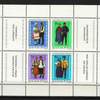 Венгрия 1981 ** Народные костюмы блок MNH