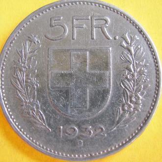 5 ФРАНКІВ 1932 РІК