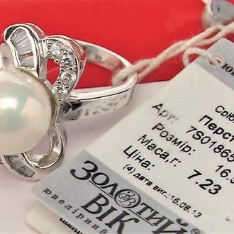Кольцо перстень новый серебро 925 проба 7,23 гр. 16,5 размер