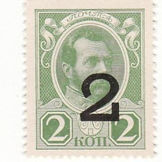 2 копейки 1915 деньги-марки пресс аUNC с орлом и надпечаткой