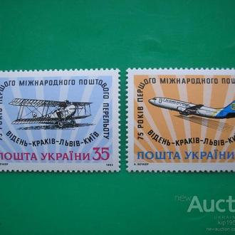 Украина 1993 Авиация MNH