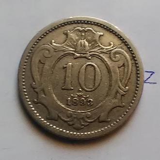 АВСТРО-ВЕНГРИЯ. 10 филлеров 1893 года.