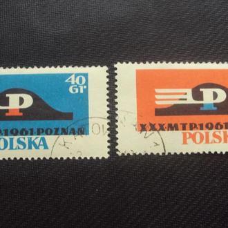 Польша гаш. 1961г.полная.