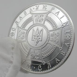Сувенирная Монета Героям Небесной Сотни. Украина