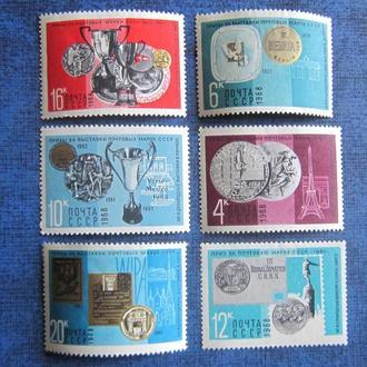 6 марок СССР 1968 призы за почтовые марки н/гаш