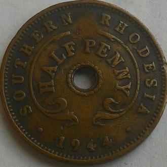 Южная Родезия 1/2 пенни 1944 года, George VI