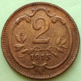 (А) Австро-Венгрия 2 геллера 1915