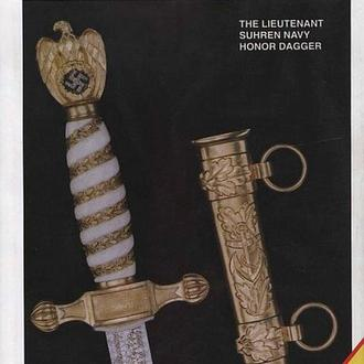 Коллекционирование холодного оружия - 2 тома - на CD