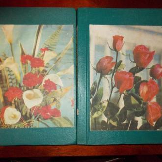 Цветоводство 1975, 1976 Годовые комплекты, 24 номера