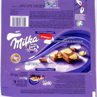 Обёртка от шоколада Молочний з білим шоколад Milka 95 г