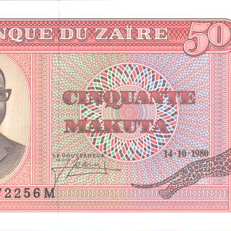 Конго (Заир) 50 макута 1980 г. в  UNC
