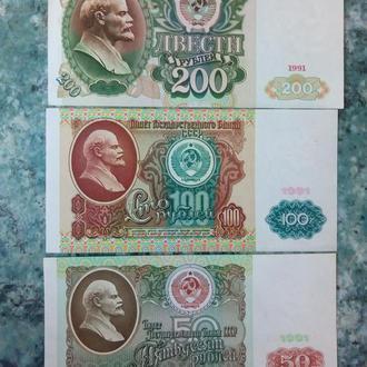 50, 100, 200 unc рублей 1991 года