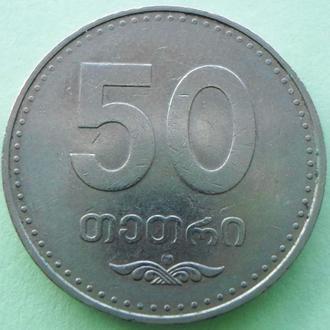 (А) Грузия 50 тетри, 2006