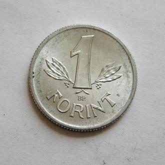 1 ФОРИНТ = 1989 г. = ВЕНГРИЯ = СОХРАН =