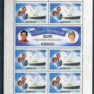 Остр.Кирибати.1981г. Принцесса Диана и Чарльз. Корабли. Полный лист. MNH